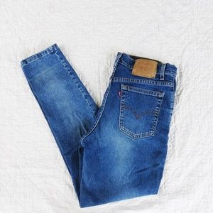 Vintage Levi's 512 USA Made High Rise Mom Jeans